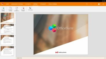 Скриншот  программы OfficeSuite: All-In-One Mobile Office