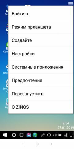 Desktop Launcher Windows 10 v1 0 188 - скачать андроид