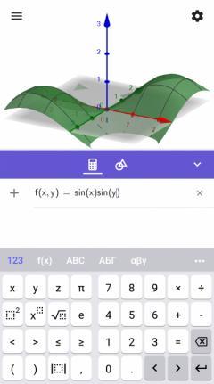 GeoGebra: 3D Graphing Calculator v5 0 527 0 - скачать андроид