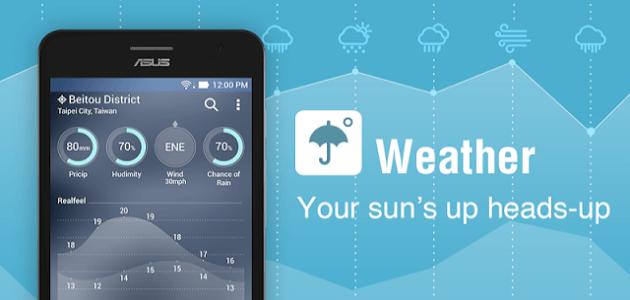 Скачать приложение погода на мобильный программа смена голоса скачать