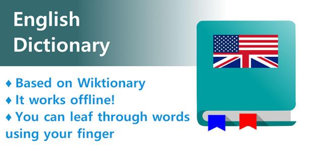 Скачать программа словарь английский скачать программу чтобы открывались тесты