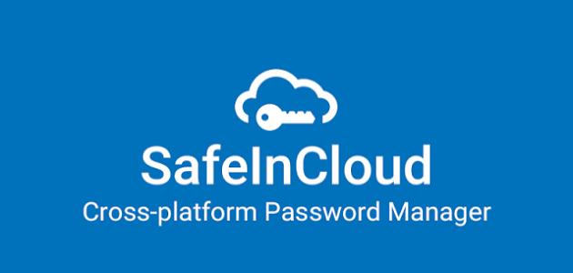 менеджер паролей safelncloud v.16.2.7 pro