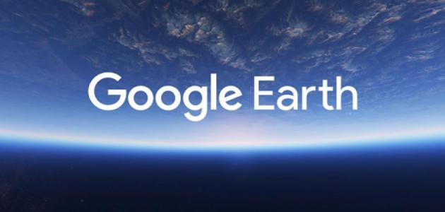 Google earth (android) reviews at android quality index.
