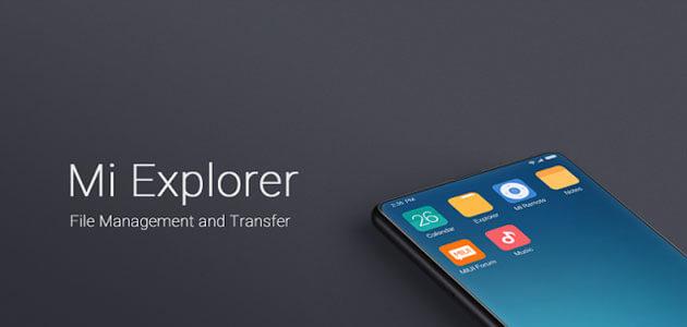 Xiaomi File Manager vV1-190824 - скачать программу на