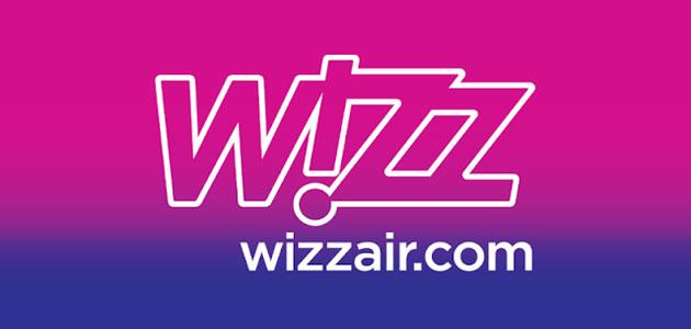 Wizz Air: официальный сайт на русском, правила перелетов