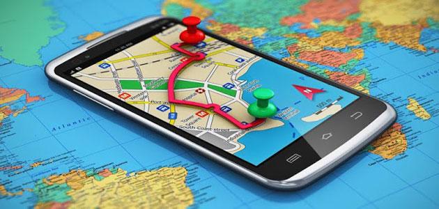 Скачать программу навигатор на мобильный скачать программу чтобы нелагал нет