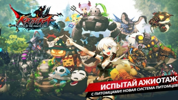 Скриншот android игры Kritika: The White Knights / Белые Рыцари