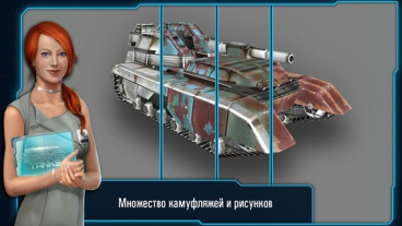Скриншот android игры Iron Tanks / Железные Танки