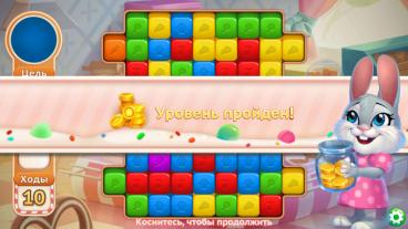 Скриншот android игры Sweet Escapes