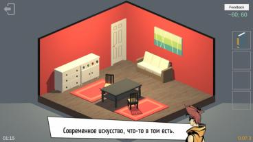Скриншот android игры Tiny Room Stories: Mystery Town