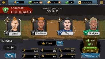 Скриншот android игры Underworld Football Manager / Подпольный Футбол