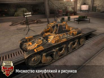 Скриншот android игры Battle Tanks: Legends Of World War II