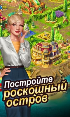 Скриншот android игры Pearls Peril