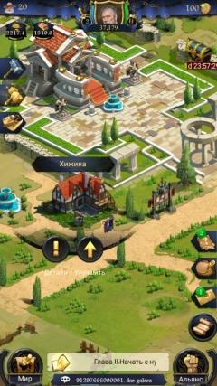 Скриншот android игры Empire: Origin / Империя: Зарождение