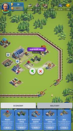Скриншот android игры Game Of Trenches: WW1