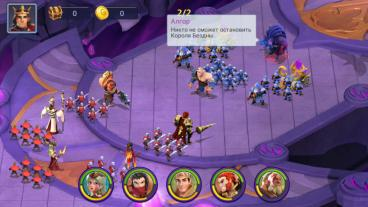 Скриншот android игры Final Heroes