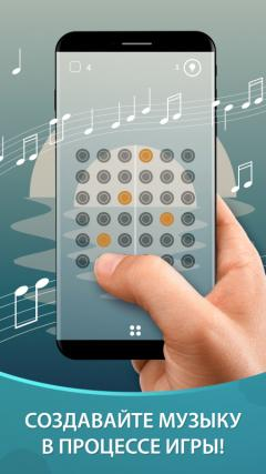 Скриншот android игры Harmony: Music Notes / Гармония: Музыка И Ноты