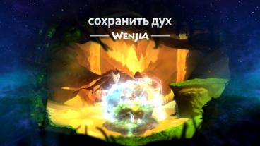 Скриншот android игры Wenjia