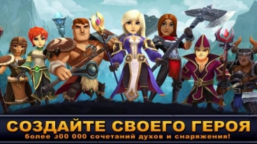 Скриншот android игры Spirit Lords / Дух Героя