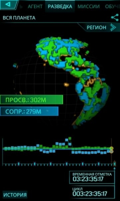 Скриншот android игры Ingress Prime