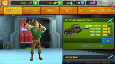 Скриншот android игры Respawnables