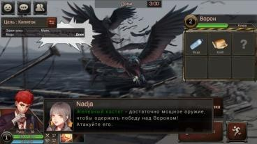 Скриншот android игры Black Survival