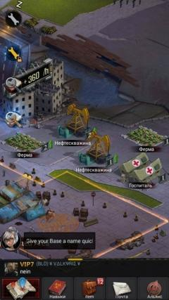 Скриншот android игры Last Empire: War Z