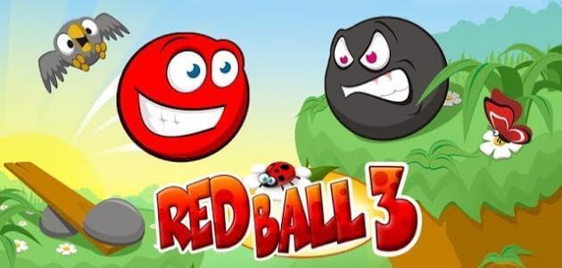 Мячик красный игра скачать через торрент без регистрации (66 мб).