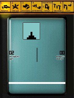 Ява игры игровые автоматы популярных форумах заработка в интернете и интернет казино