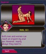 Секс тренер на мобильный