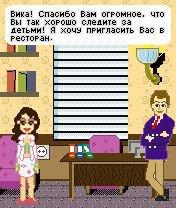 Моя прекрасная няня-ролевая игра ролевая арена онлайн игра