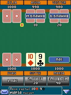 игры онлайн особенности покер