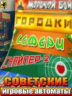 Скачать ява игра игровые автоматы gta 5 играть в казино