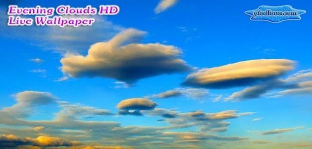 Скачать Живые Обои Облака