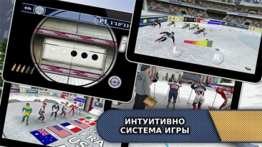 виртуальная игра сноуборд: