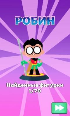 Игра Мини Титаны Скачать Бесплатно На Андроид - фото 11