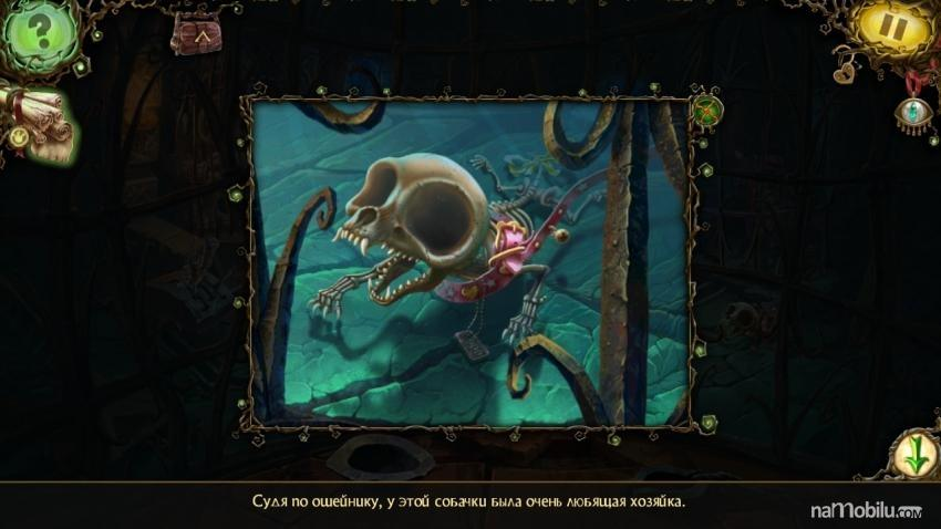 Игра Проделки Ведьмы Принц Лягушка Скачать - фото 4