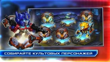 Скачать игры на андроид о битва трансформеров