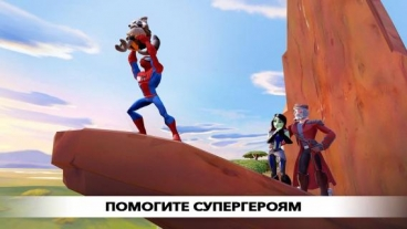 Скриншот android игры Disney Infinity: Toy Box 2.0 / Дисней Инфинити: Новые Миры