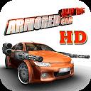 Armored Car HD / Бронемашина