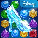 Cinderella: Free Fall / Золушка: Звездопад