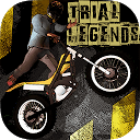Trial Legends / Легенды Триала