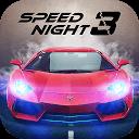 Speed Night 3 / Ночь Скорости 3