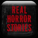 Real Horror Stories / Настоящие Страшилки