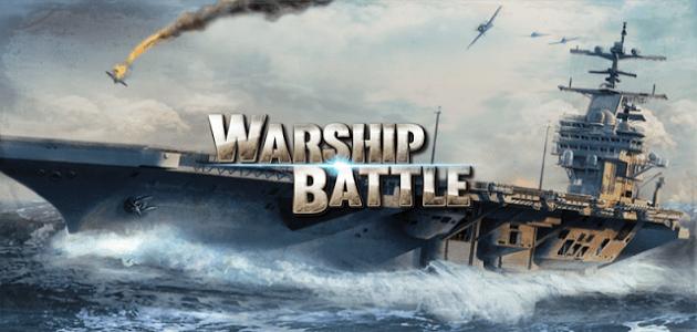 Скачать android игру Warship Battle: 0D World War II / Морская Битва: Мировая Война держи cмартфон да планшет. Warship Battle: 0D World War II / Морская Битва: Мировая Война - android шалость получай телефон с гербом бесплатно