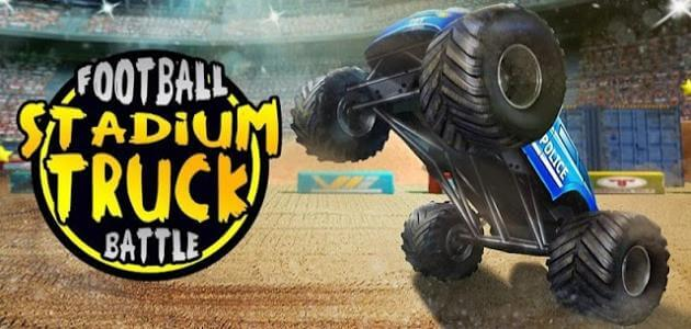 Скачать android игру Football Stadium Truck Battle на cмартфон и планшет. Football Stadium Truck Battle - android игра на телефон бесплатно