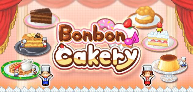 Скачать android игру Bonbon Cakery для cмартфон равным образом планшет. Bonbon Cakery - android потеха получи и распишись интертелефон бесплатно