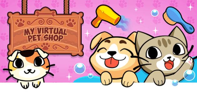 Скачать игры на андроид магазин животных
