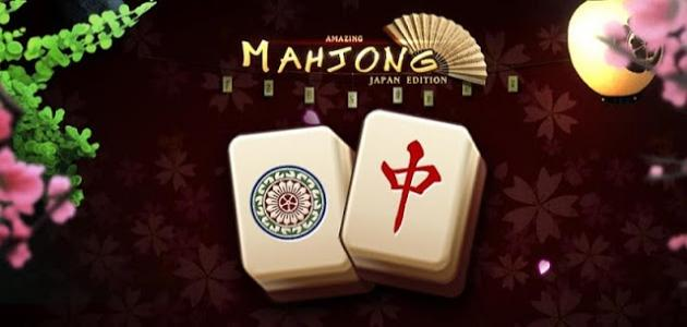 Скачать android игру Amazing Mahjong: Japan Edition на cмартфон и планшет. Amazing Mahjong: Japan Edition - android игра на телефон бесплатно