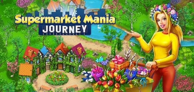 Скачать android игру Supermarket Mania Journey на cмартфон и планшет. Supermarket Mania Journey - android игра на телефон бесплатно